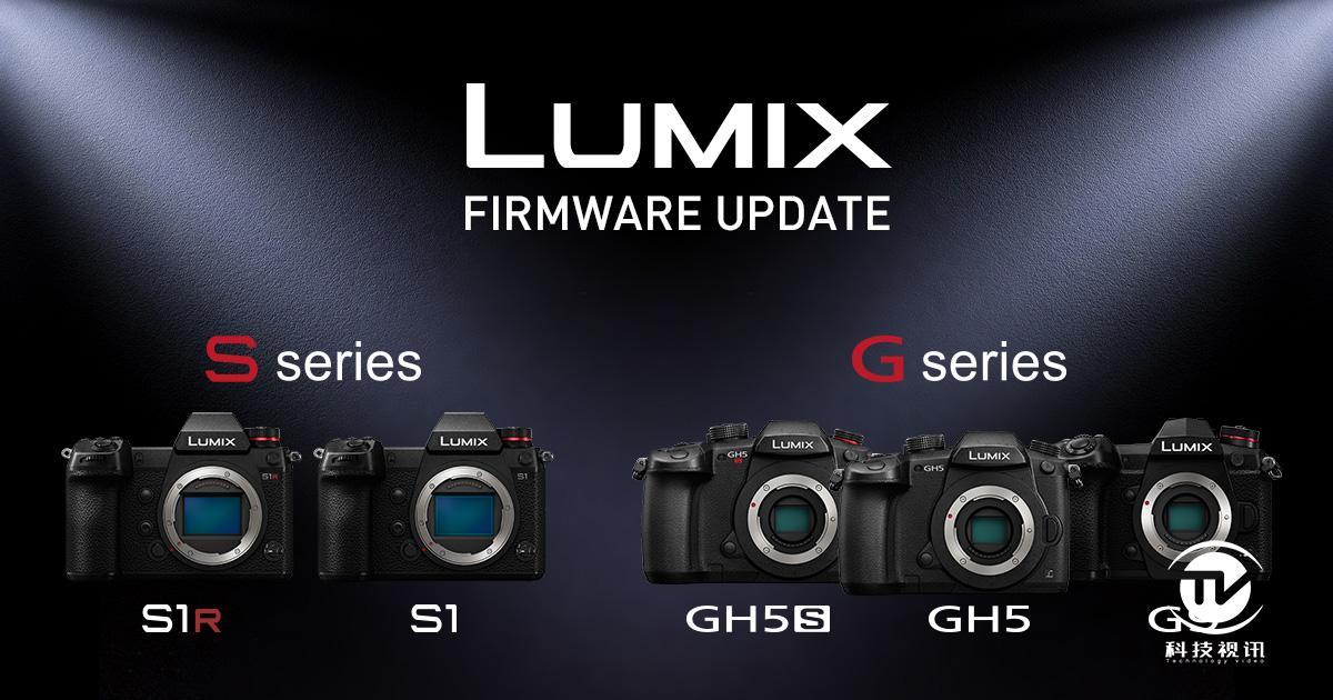 松下微单LUMIX G9现可增加V-Log L,其视频功能大幅提升!_首页_科技视讯