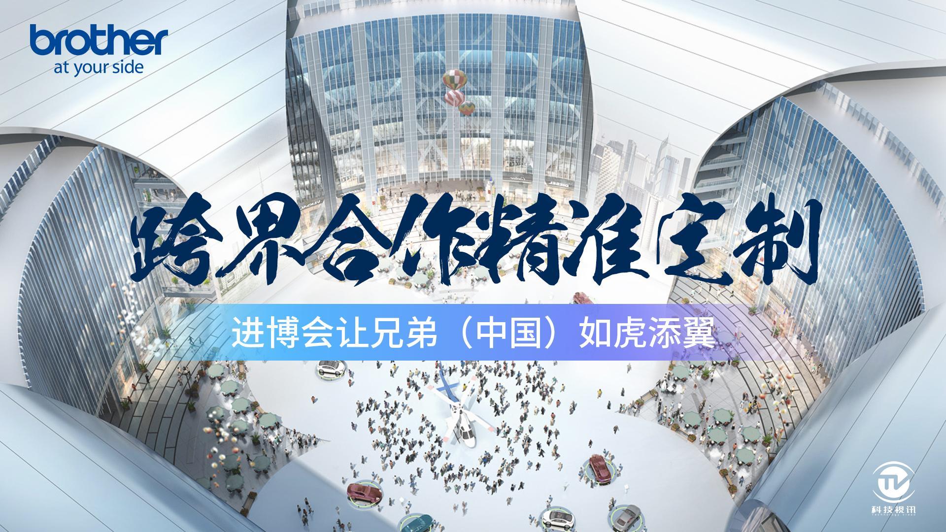 兄弟视频插图03.jpg