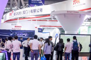 11.28 TPK江耀誠博士:納米銀線才是觸控產業未來發展的主流趨勢_1492.png