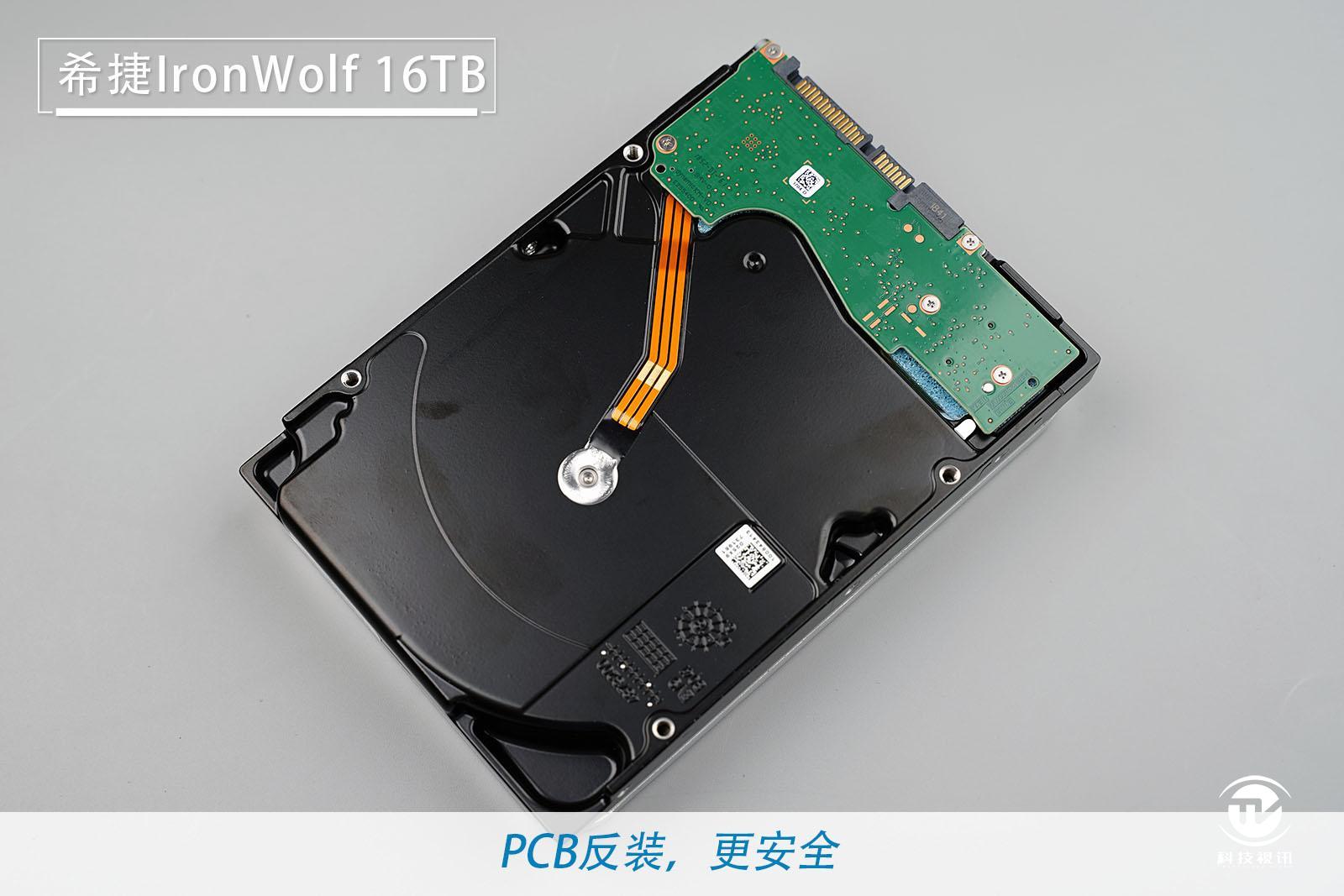 反装PCB.jpg