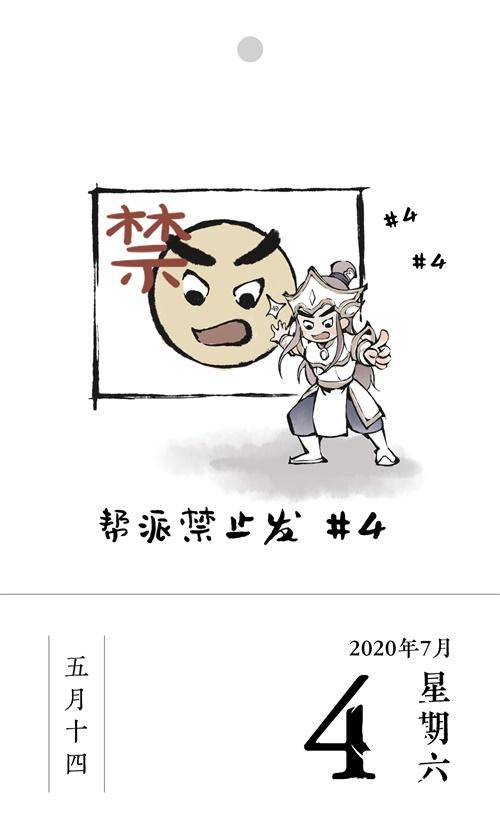 圖7.jpg