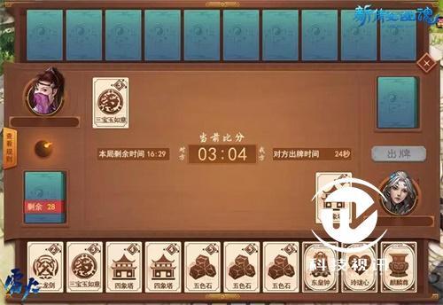 圖1:問道論衡,牌組博弈,等你大展身手.jpg