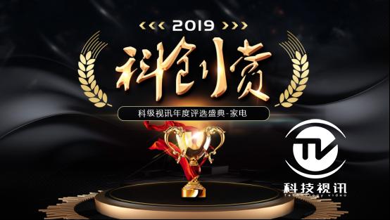 實至名歸tcl x10 8k qled tv喜獲年度最佳8k電視獎445.png