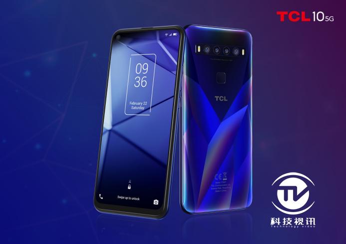 TCL通訊實力亮相CES 2020,首款5G手機驚艷登場869.png