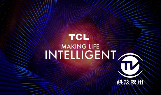 新闻稿:TCL强势亮相2020 CES 带来多款黑科技产品193.png