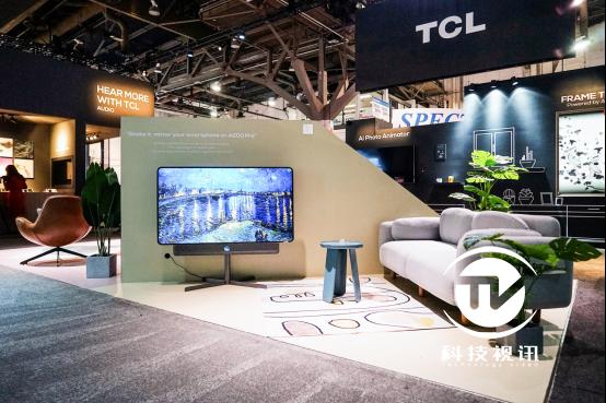 新闻稿:TCL强势亮相2020 CES 带来多款黑科技产品1116.png