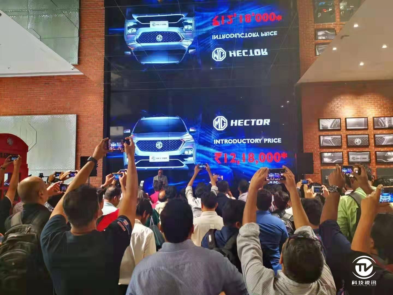 7、上汽發布印度首款互聯網汽車MG Hector.png