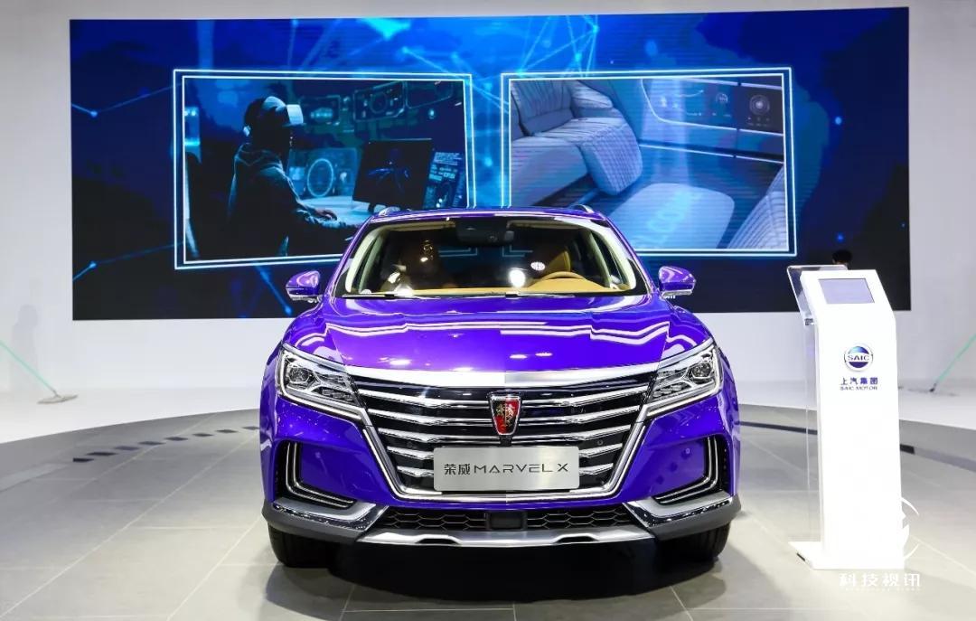 3、全球首款達到L3級智能駕駛水平的量產車型榮威Marvel X Pro.jpg