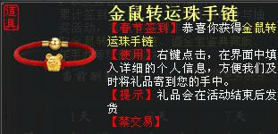 大话2免费版春节签到送福利 快来带走全新召唤兽猴小孙!