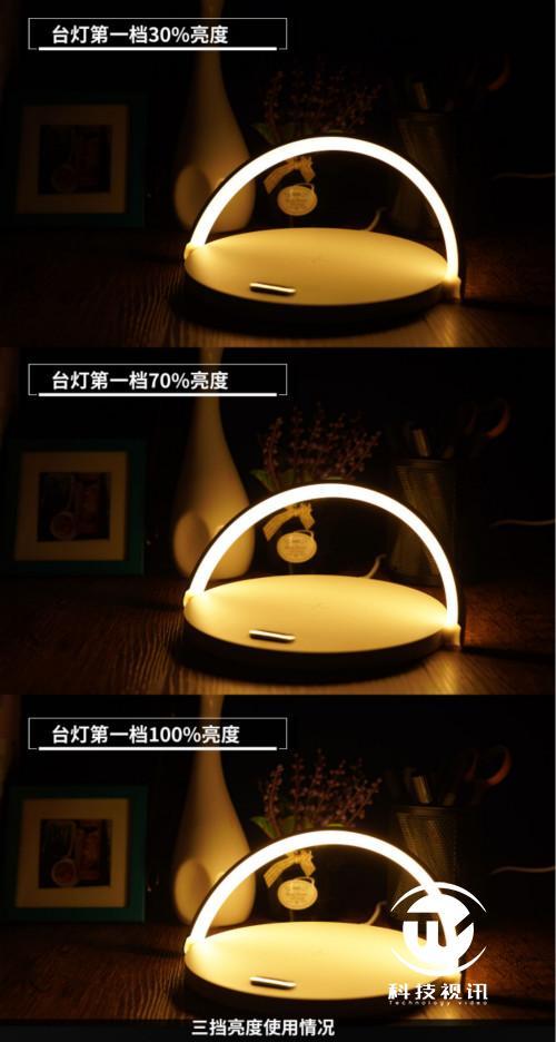风行手机无线充电台灯LED触控调光999_meitu_1.jpg