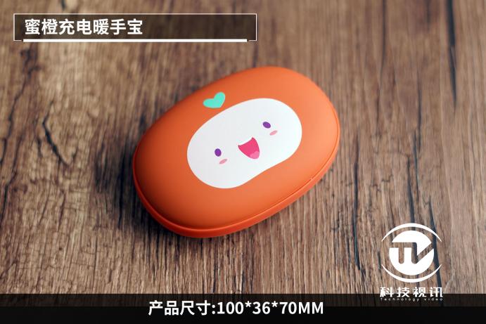 风行手机无线充电台灯LED触控调光2134.png