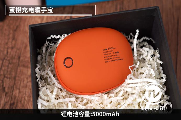风行手机无线充电台灯LED触控调光2137.png