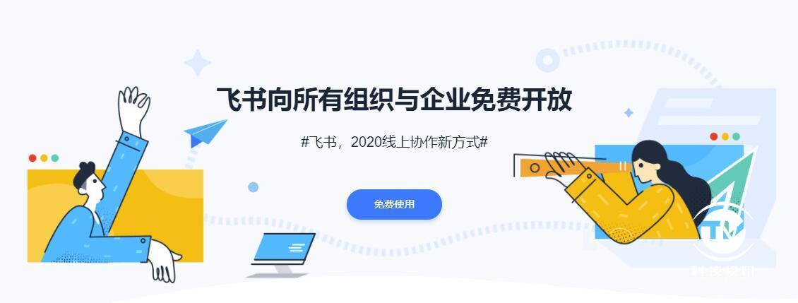 QQ截圖20200301111205.jpg