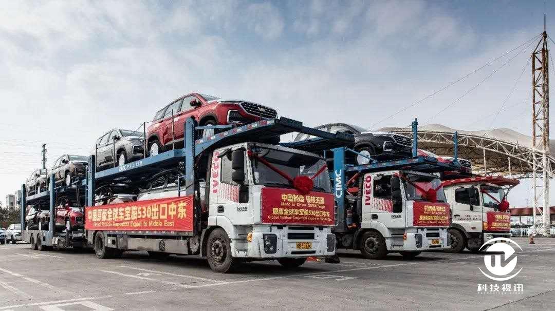 7.上汽通用五菱复工复产,陆续生产中东国家的1660辆订单,首批478辆宝骏530已经发运.jpg