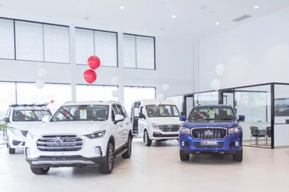 6.上汽MAXUS在澳大利亚的首家旗舰店LDV Parramatta正式开业,比邻当地主流品牌.png