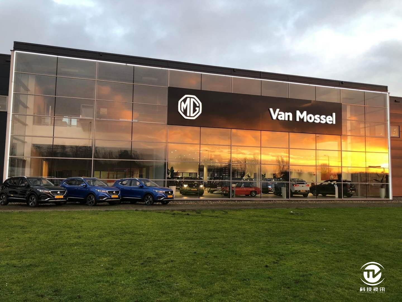 3.MG荷兰展厅.jpg