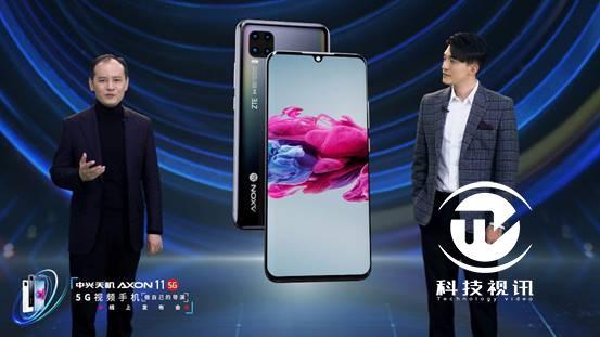 3-知名演员孙艺洲作为中兴手机5G先锋体验官分享中兴天机Axon 11视频拍摄体验 (2)