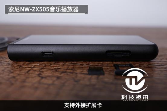评测:永不过时的经典,体验索尼nw-zx505原汁原味的黑胶唱片音乐(图)v2658.png