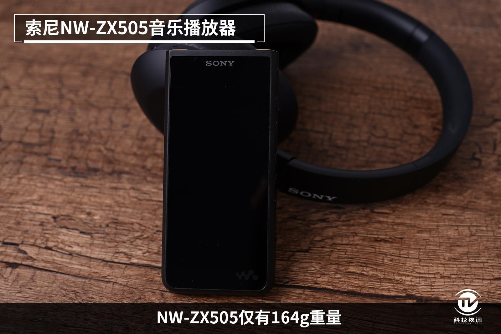 NW-ZX505仅有164g重量.jpg
