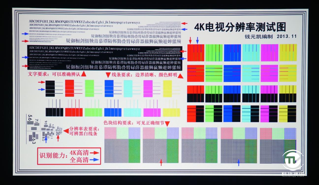 爱普生分辨率测试图1.png