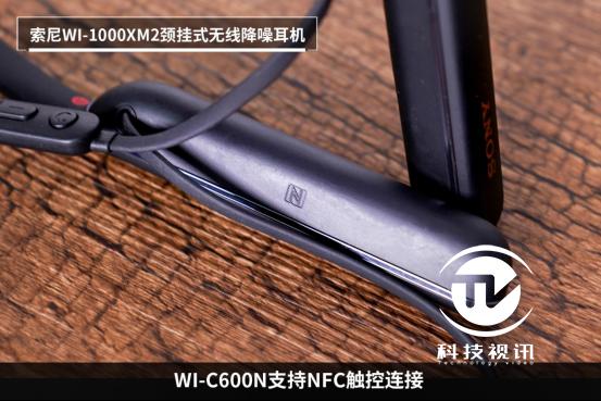 索尼WI-1000XM2颈挂式降噪耳机,随心调节静噪自如 (1)2026.png