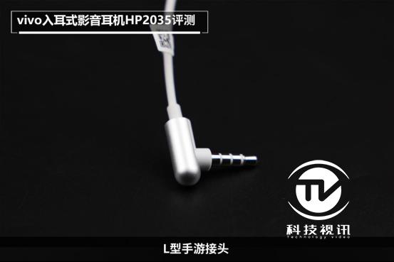 """还原专业声音,vivo影音耳机让你化身""""K歌达人""""(图)308.png"""
