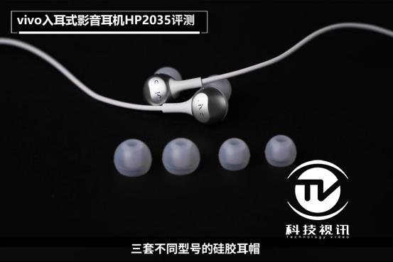 """还原专业声音,vivo影音耳机让你化身""""K歌达人""""(图)460.png"""