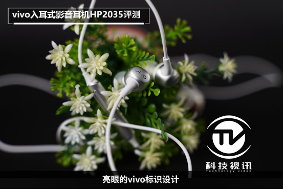 """还原专业声音,vivo影音耳机让你化身""""K歌达人""""(图)518.png"""