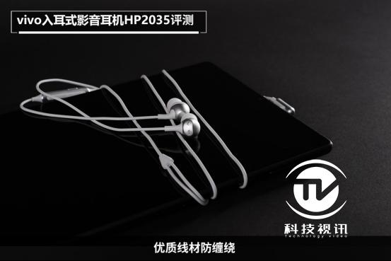 """还原专业声音,vivo影音耳机让你化身""""K歌达人""""(图)553.png"""