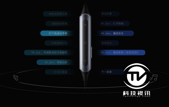 """还原专业声音,vivo影音耳机让你化身""""K歌达人""""(图)654.png"""