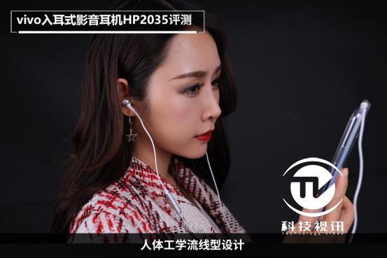 """还原专业声音,vivo影音耳机让你化身""""K歌达人""""(图)904.png"""