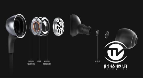 """还原专业声音,vivo影音耳机让你化身""""K歌达人""""(图)1044.png"""