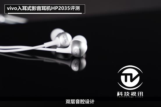 """还原专业声音,vivo影音耳机让你化身""""K歌达人""""(图)1186.png"""