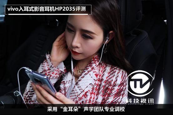 """还原专业声音,vivo影音耳机让你化身""""K歌达人""""(图)1390.png"""