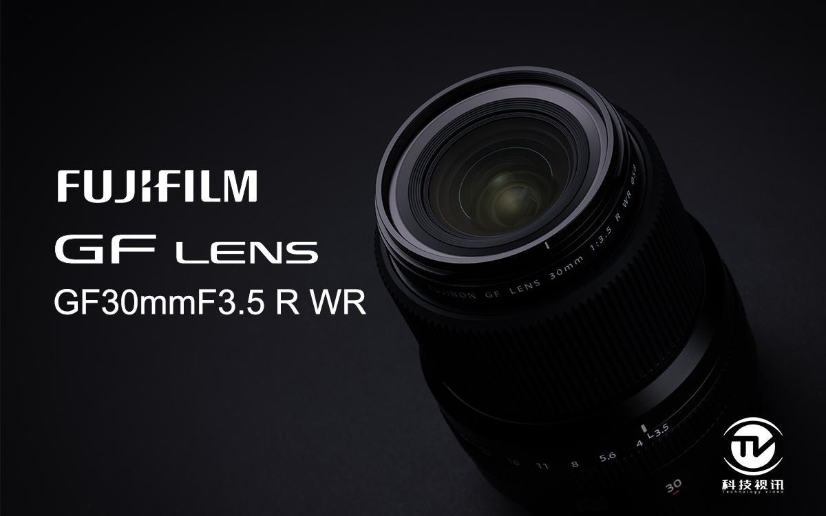GF30mmF3.5 图一.jpg