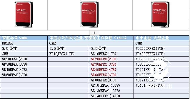 QQ图片20200712165703.png