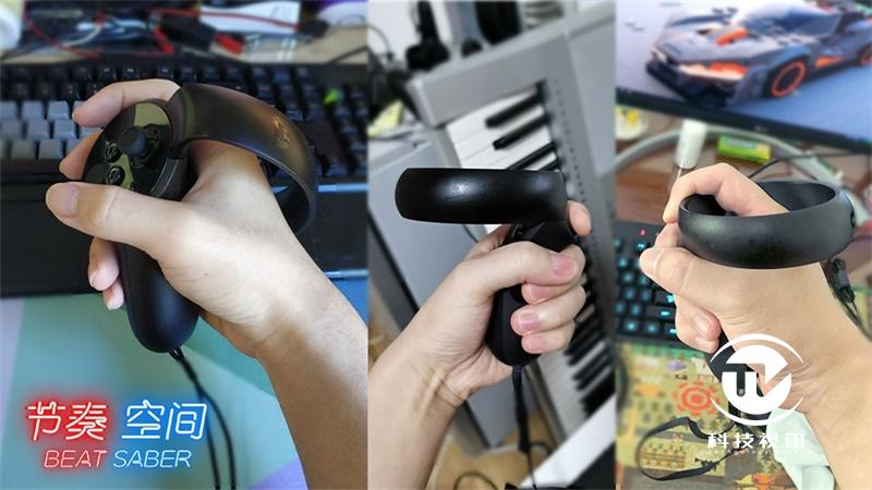 图四:玩家交流握手柄姿势.jpg