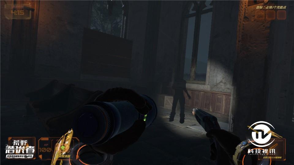 图七:使用手电筒,照出对方的影子.jpg