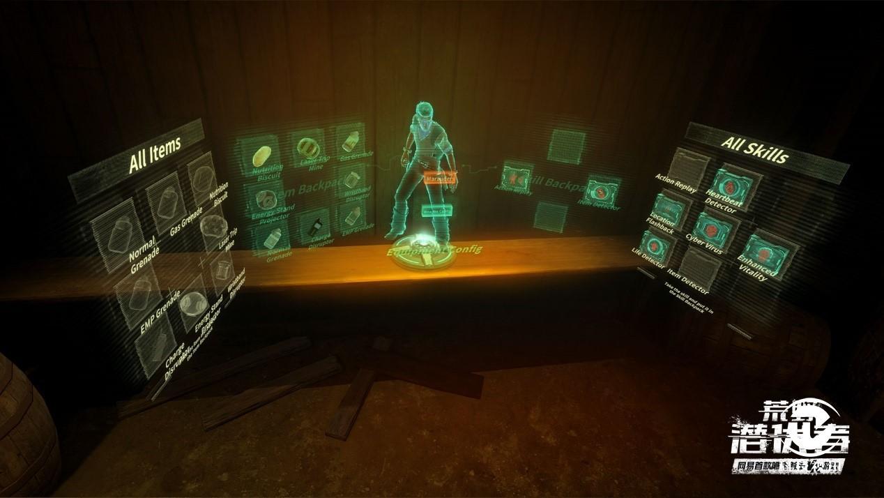 图3:选择技能道具与隐身的敌人对决.jpg