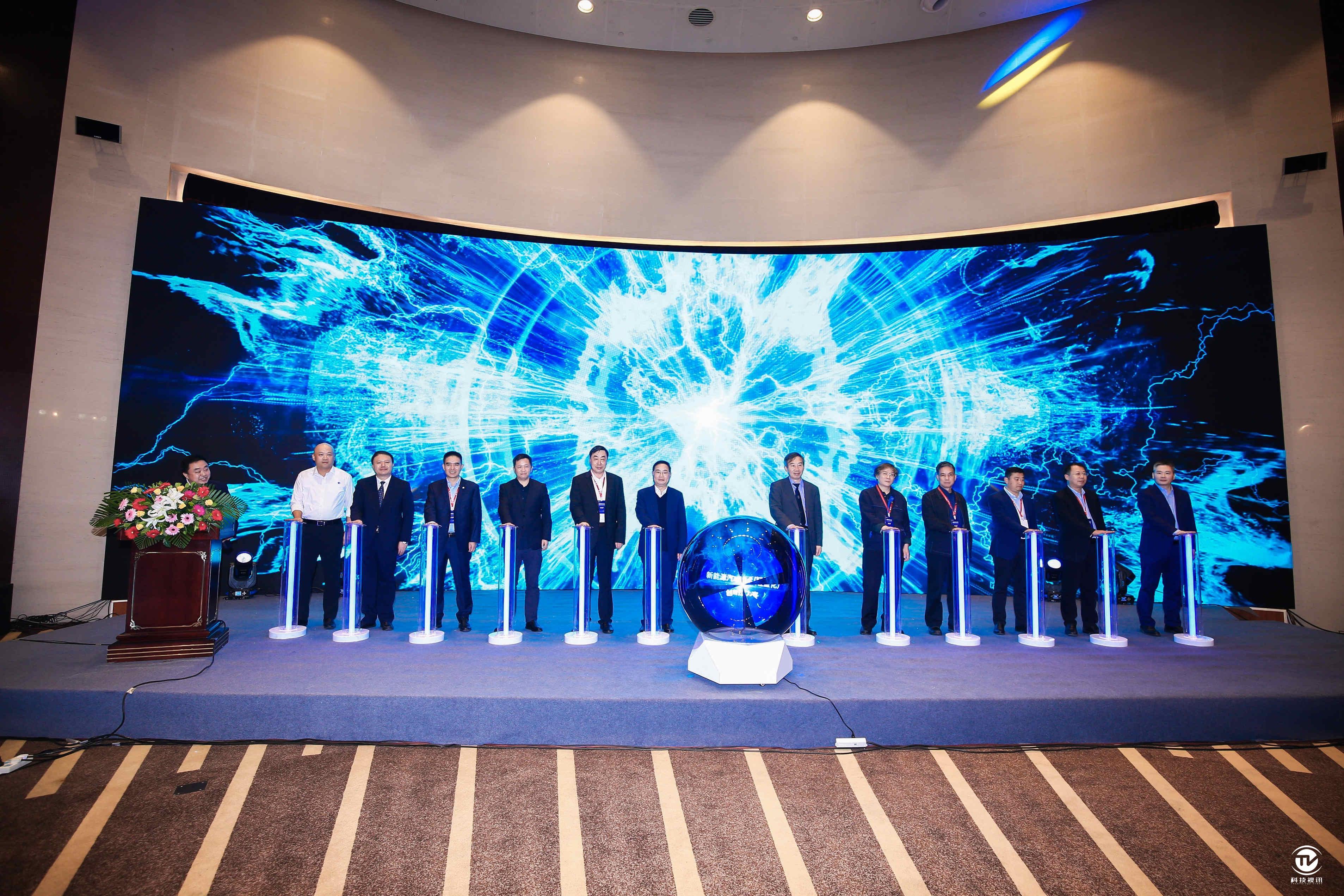 """图片2-国创中心正式对外发布新能源汽车创新技术拉力赛(""""NEVTIR"""")赛事品牌.jpg"""