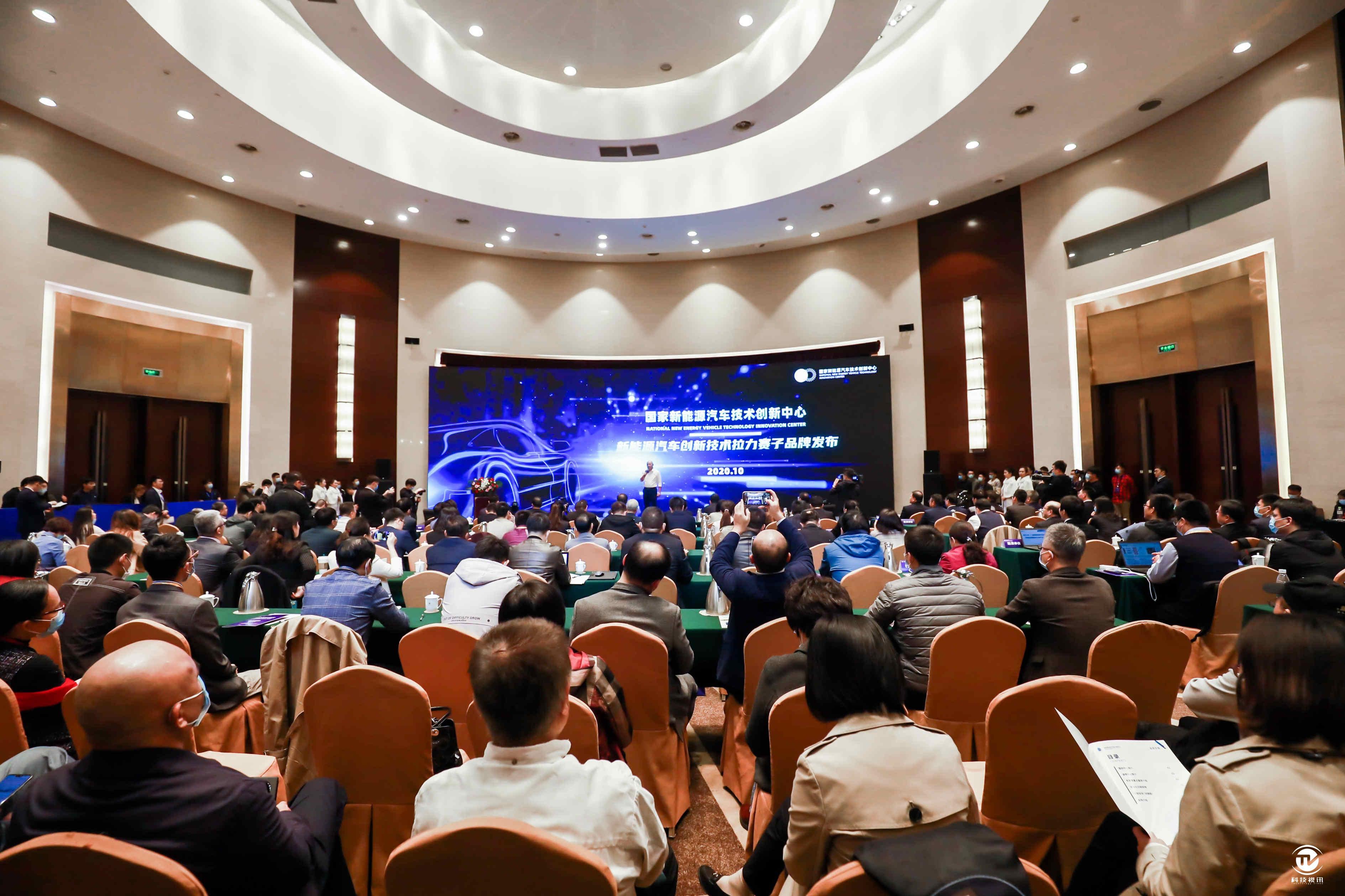 图片1-2020年国际先进车用材料创新应用峰会在山东淄博正式拉开序幕.jpg