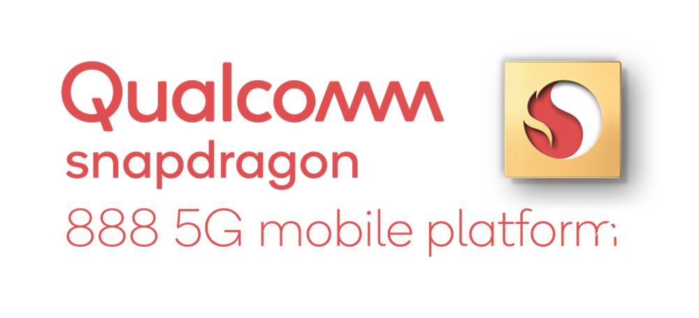 高通骁龙888 5G移动平台-7.png