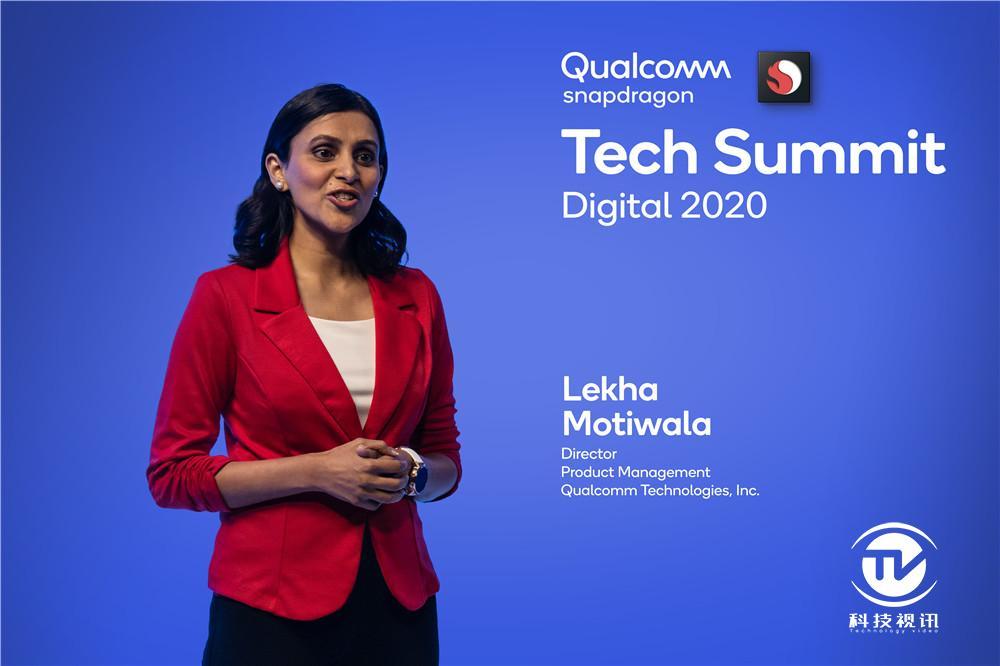 高通技术公司产品管理总监Lekha Motiwala.jpg