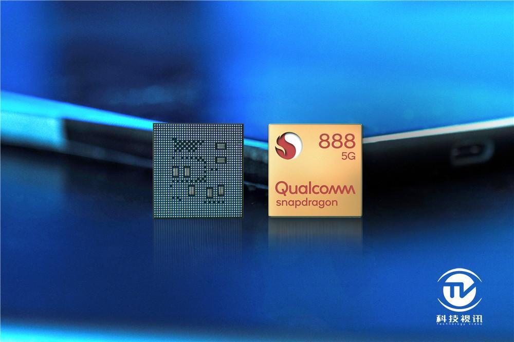 高通骁龙888 5G移动平台-5.jpg