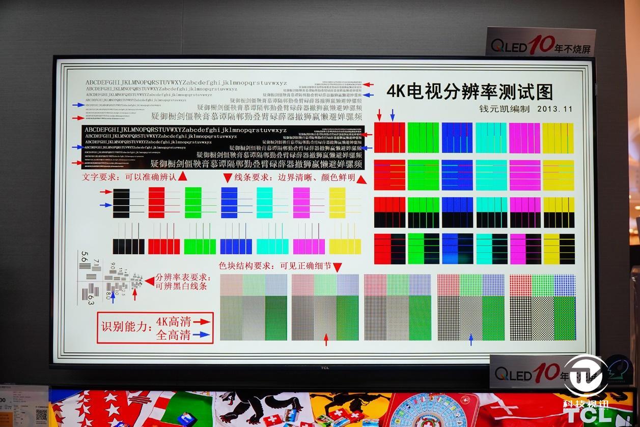 image035.jpg