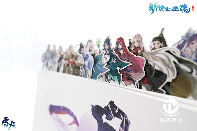 图4:全主角系列插画,陪你守望新的一年.jpg