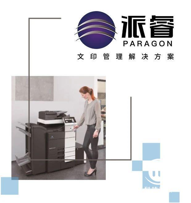微信图片_20210126162955.jpg