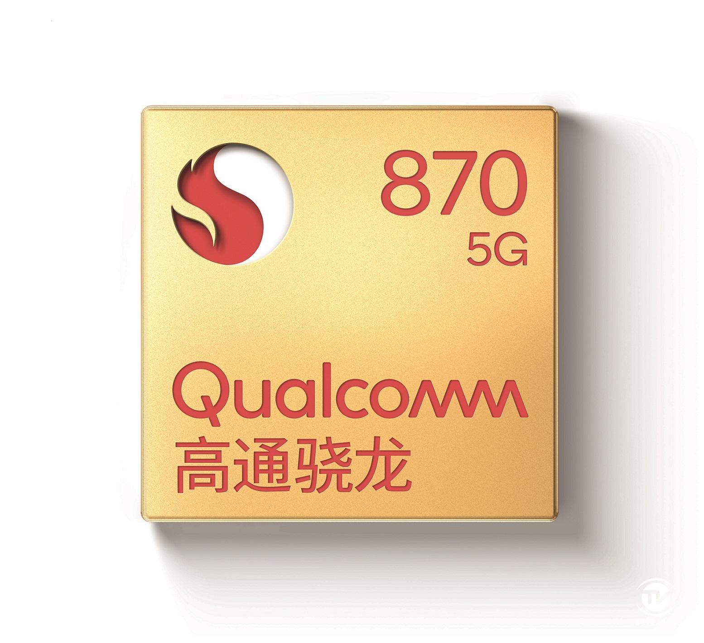 骁龙870 5G移动平台_2.jpg