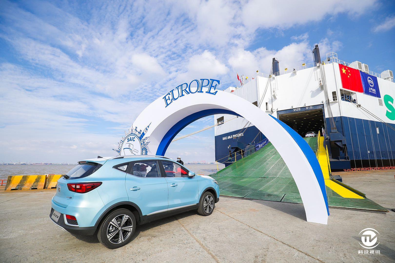 2020年10月,上汽欧洲自营航线首发启航,安吉凤凰号搭载近1800辆MG新能源汽车驶向欧洲。.jpg