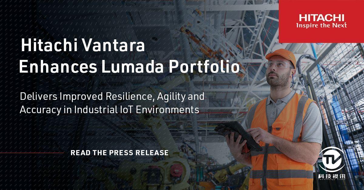 插图 - Lumada产品组合重大更新.jpg